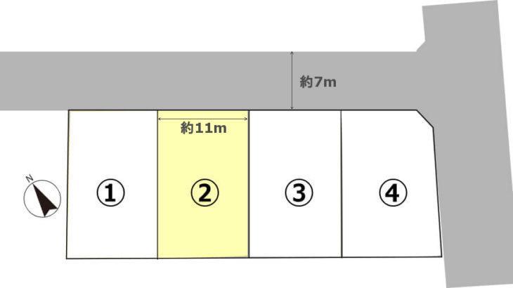 二才原分譲地-区画2